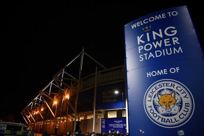 Leicester City's Premier League stadium