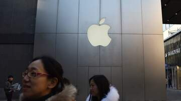 Local News - Apple Announces Massive Development in Austin
