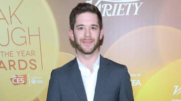 Trending - HQ Trivia, Vine Co-Founder Colin Kroll Dead At 35