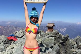 'Bikini Climber' Freezes To Death After 65-Foot Fall Off Mountain