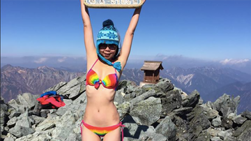 Entertainment News - 'Bikini Climber' Freezes To Death After 65-Foot Fall Off Mountain
