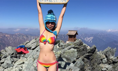National News - 'Bikini Climber' Freezes To Death After 65-Foot Fall Off Mountain
