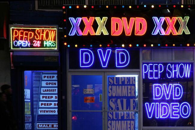 NYC Sex Shop
