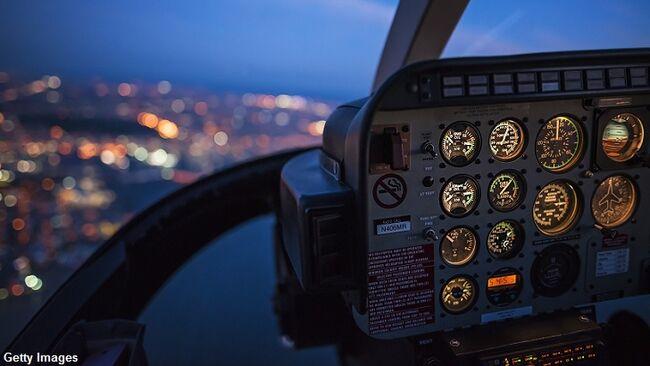 Listen: Pilot Spots UFO Near Las Vegas