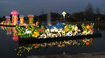 Tennessee Valley News - The Wild - A Chinese Lantern Festival | HSV Botanical Garden