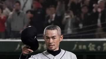 Greek - Baseball Says Goodbye to Ichiro