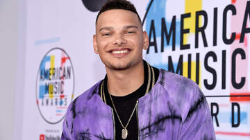 Music News - Kane Brown Gives A Disabled Fan The Surprise Of A Lifetime: Watch