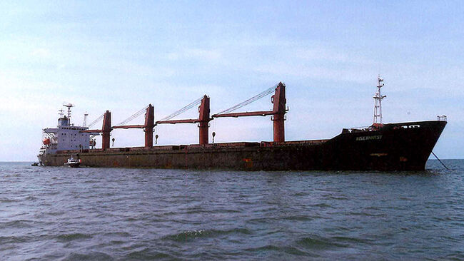 North Korean Cargo Ship, Wise Honest