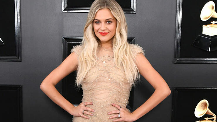 Kelsea Ballerini Wraps Tour + Shares Clues To What Is Coming Next  | iHeartRadio