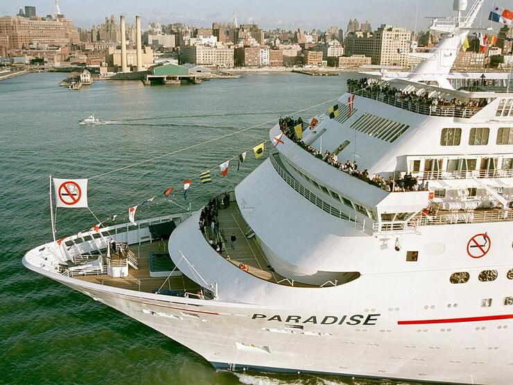 Carnival Cruise Lines new cruise ship, the MS Para