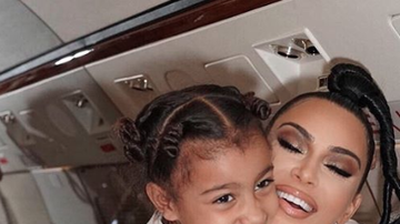 The Good, the Bad and the Gossip - Kim Kardashian Throws Daughter North Epic Birthday Party