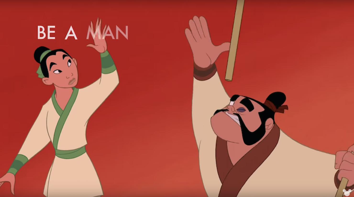 "Disney - ""I'll Make A Man Out of You"" from Mulan"