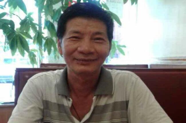 Jiansheng Chen Trust Fund