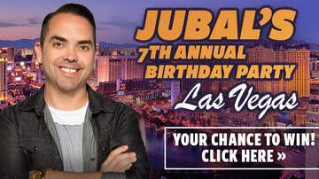 Contest Rules - Jubal's 7th Annual Birthday Party in Las Vegas Sweepstakes Rules
