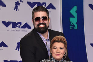 Amber Portwood Wielded Machete At Boyfriend, Loses Right To See Son
