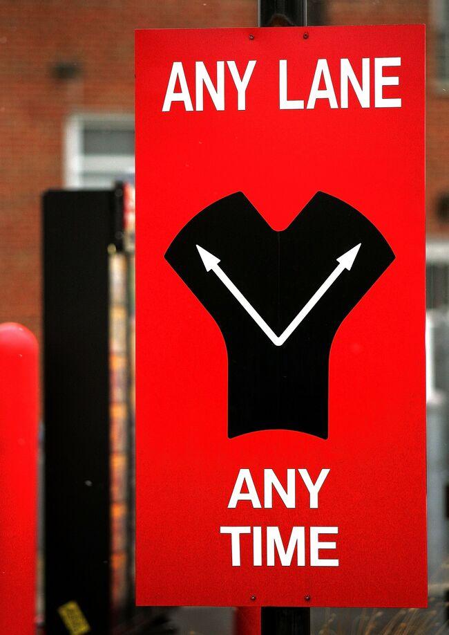 Drive Thru-Two Lanes-No Waiting!