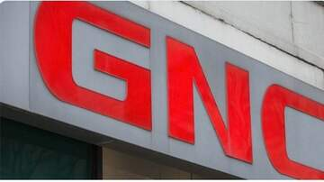 None - GNC to close hundreds of stores across the nation