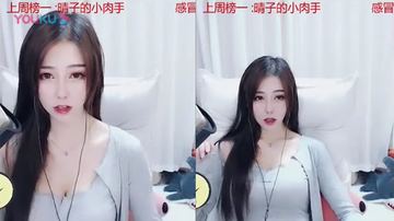 Johnjay And Rich - Young Beauty Vlogger Revealed To Be 58-Year-Old Woman After Filter Glitches