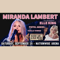 Miranda Lambert Ticket Giveaway!