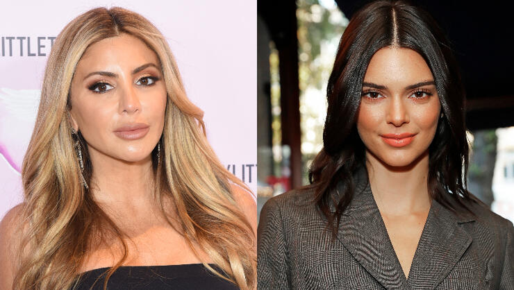 Larsa Pippen Responds To Rumors She's Hooking Up With Kendall Jenner's Ex | iHeartRadio