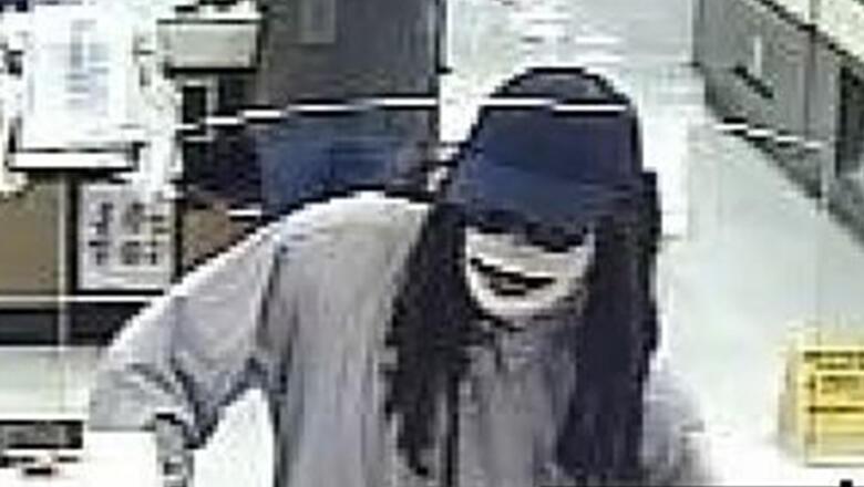 FBI Offers $5,000 Reward For Help Capturing 'Mummy Marauder'