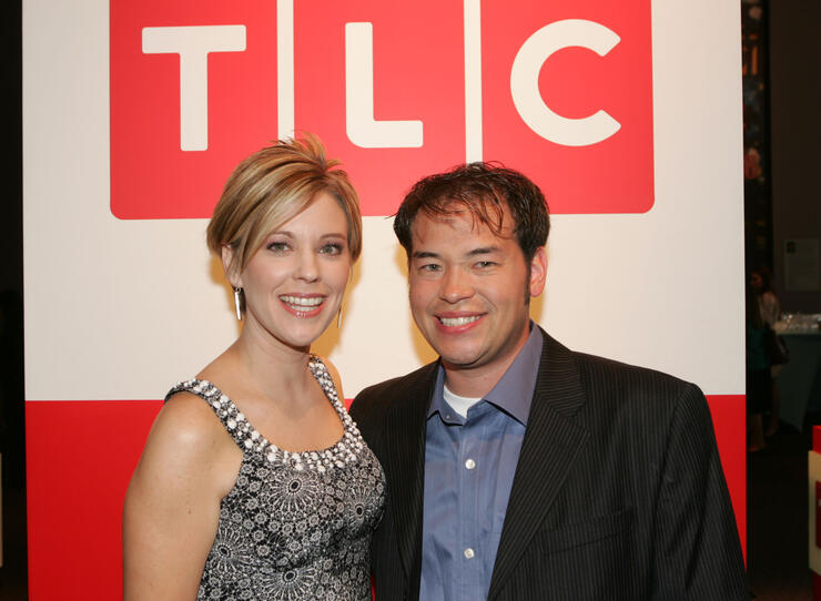 Jon Gosselin Alleges Ex-wife Kate Gosselin Mentally Abused Their Son Collin | iHeartRadio