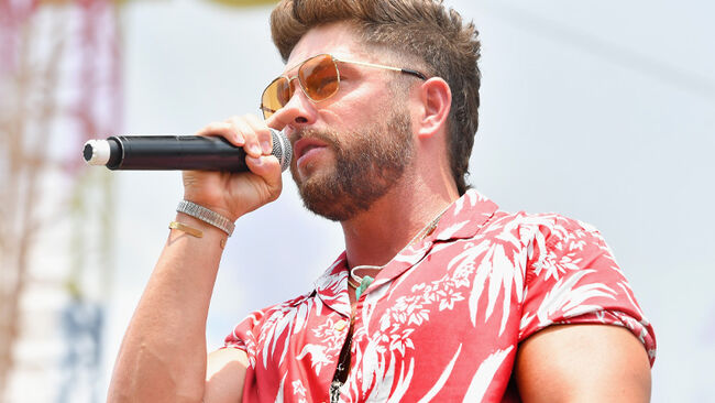 Chris Lane Shares Favorite On Stage Moment