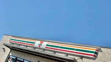 Photos - 7-Eleven with Carter 10-31-19