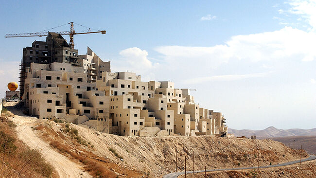 News Houses Are Built In The Jewish Settlement Of Ma'ale Adumim