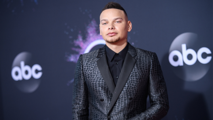 Kane Brown Gives Tour Of Daughter Kingsley's Enchanted Forest Nursery