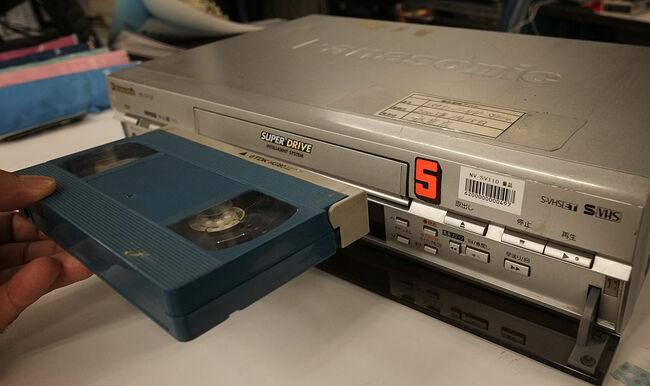 JAPAN-TECHNOLOGY-VIDEO-VCR-OFFBEAT