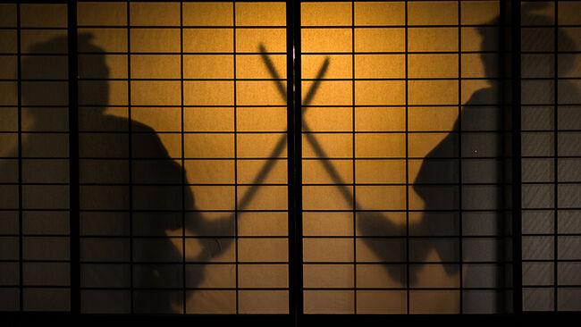 Silhouette of samurai