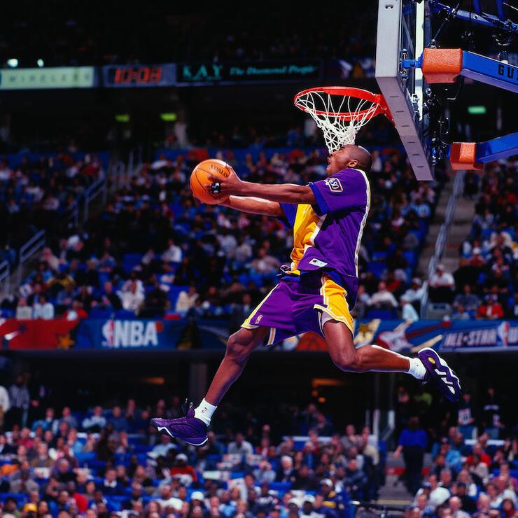 1997 NBA All Star Slam Dunk Contest