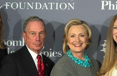 Bloomberg Wants Hillary to Be His VP: Drudge | The Pursuit of Happiness | KPRC AM 950