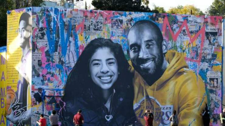 How To Find Kobe and Gigi Bryant Murals In LA | KOST 103.5