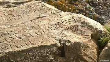 image for Mysterious Message Left in French Rock Centuries Ago Finally Deciphered