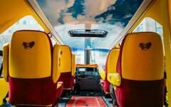 image for Would you want to own a Wienermobile? I'll take you inside one!