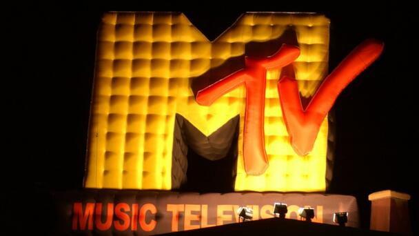 How To Celebrate MTV's Colossal 40-Year Anniversary