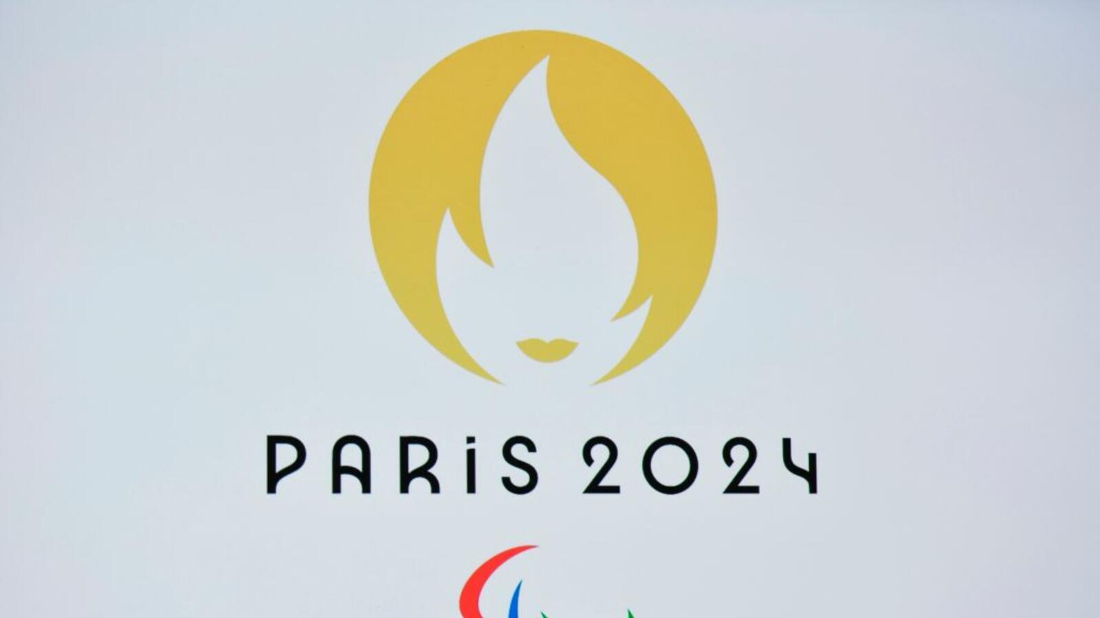 Paris 2024 Olympics Logo Looks Like a 'Karen'
