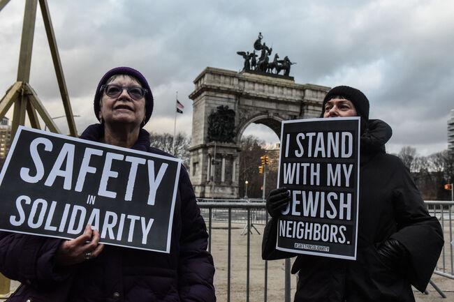 protest wbz getty