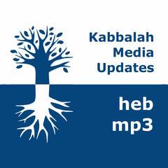 Listen Free to קבלה לעם: קבלה מדיה | mp3 #kab_he on iHeartRadio