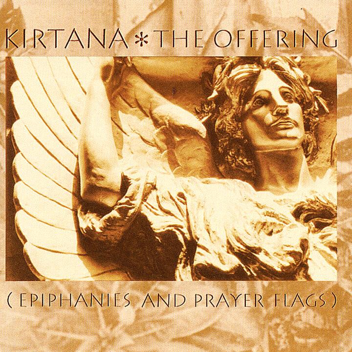 Kirtana