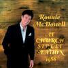 Wandering Eyes - Ronnie McDowell