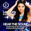 Hear The Sound - Laura Grig & Syntheticsax