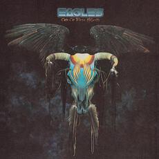 Lyin' Eyes - Eagles