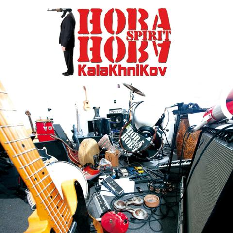 ALBUM SPIRIT TÉLÉCHARGER HOBA KALAKHNIKOV HOBA
