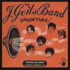 I Do - J. Geils Band