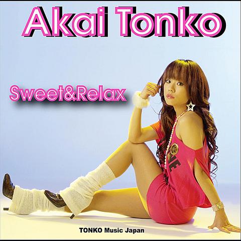Akai Tonko