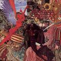 Black Magic Woman / Gypsy Queen