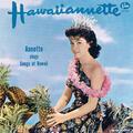 Hawaiiannette (Hawaiian Love Talk) [Album Version]